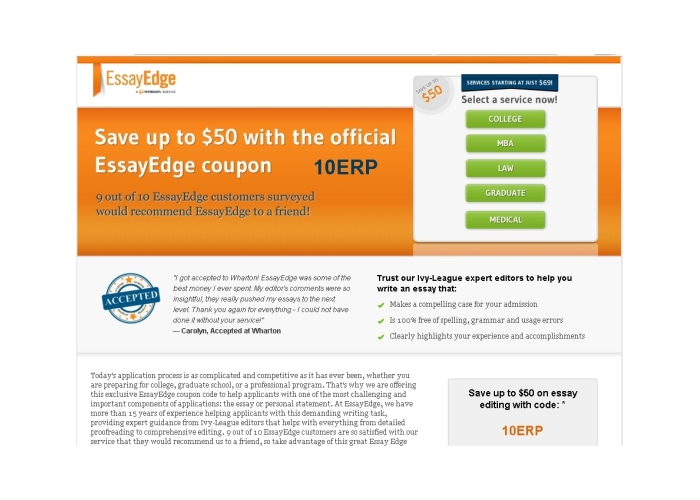 essay edge coupons