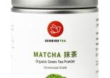 Senbird Tea influencer marketing campaign
